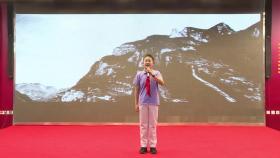 王廷淏《我登上了狼牙山》