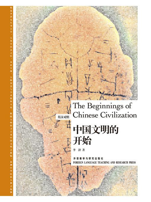 中国 哲学 简 匈: