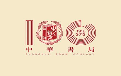 中华经典古籍库
