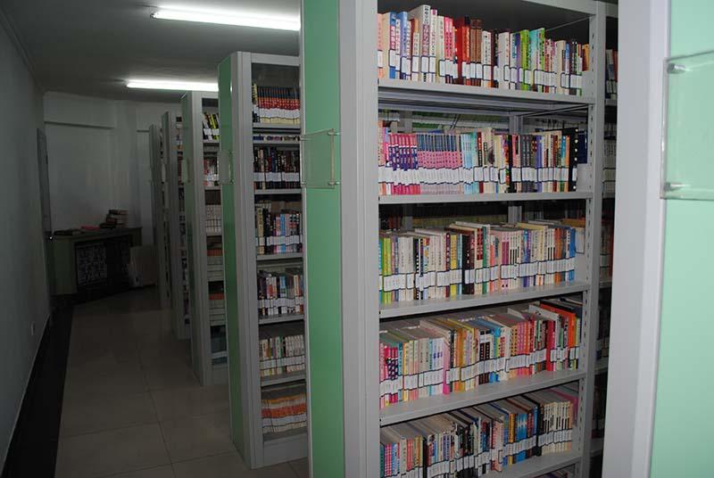 海淀区田村路街道图书馆