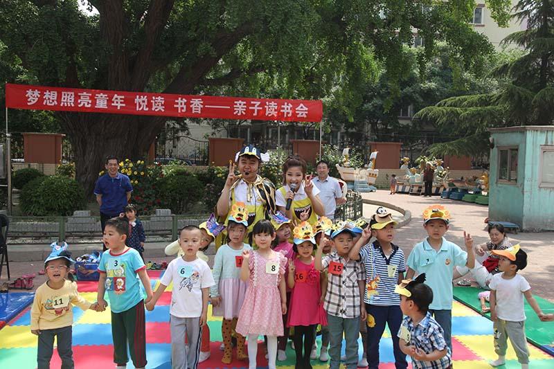 石景山区妇女儿童活动中心阅览室