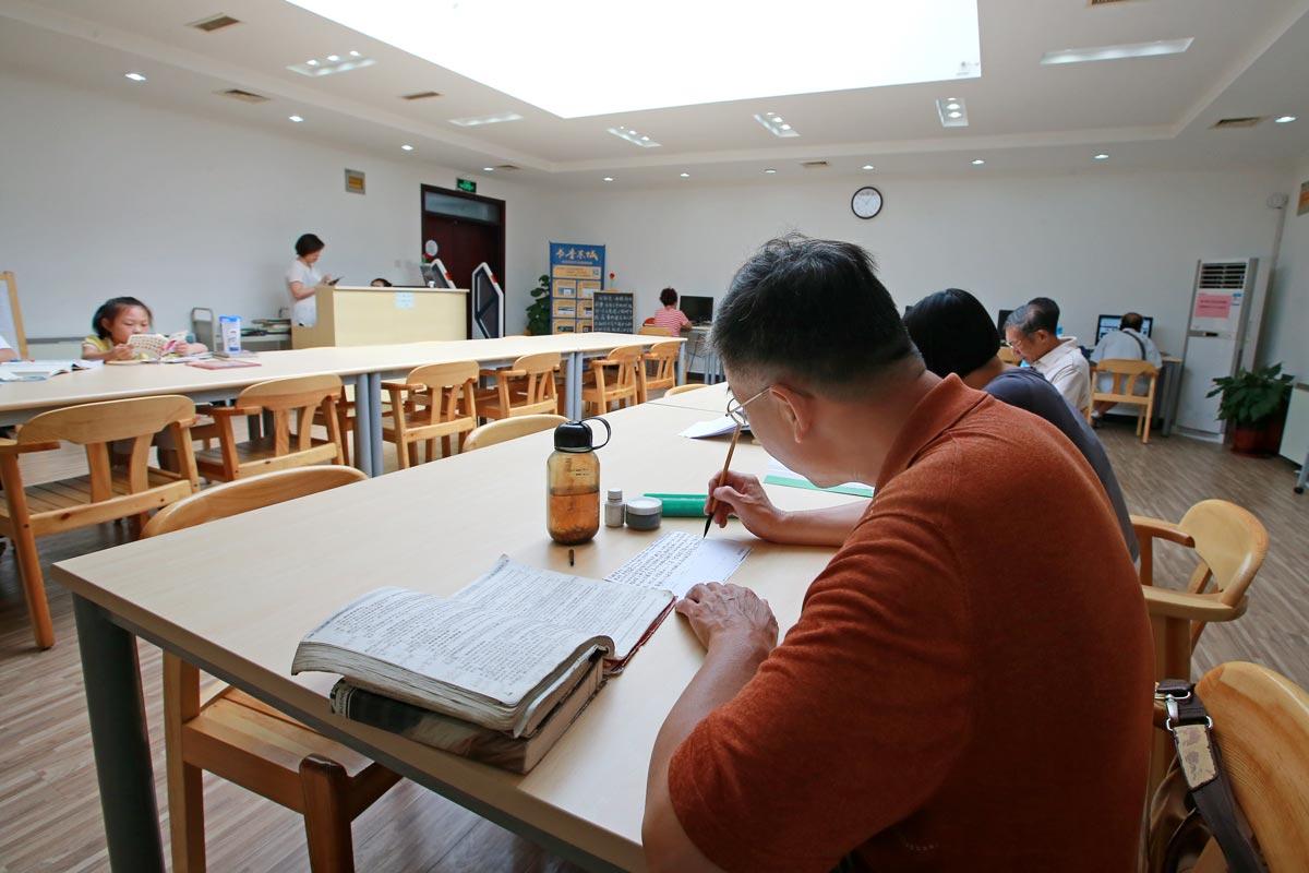 东城区第一图书馆东总布分馆