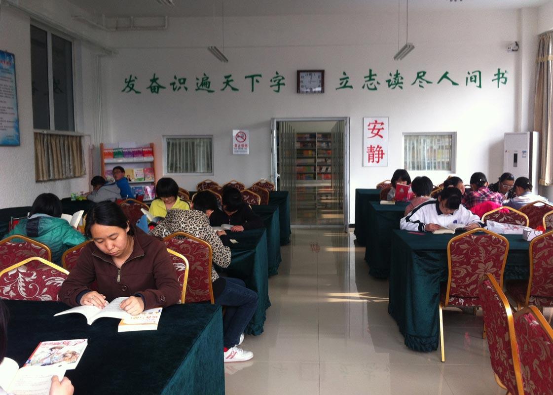 通州区漷县镇图书馆
