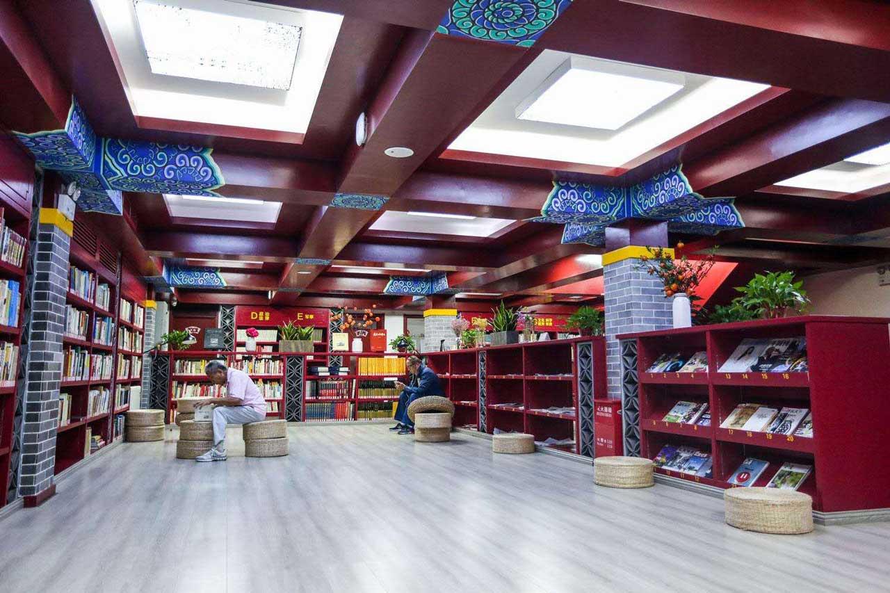 东城区第二图书馆分馆——角楼图书馆