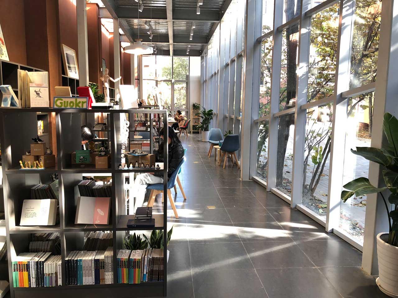 朝阳区城市书屋·良阅书房馆