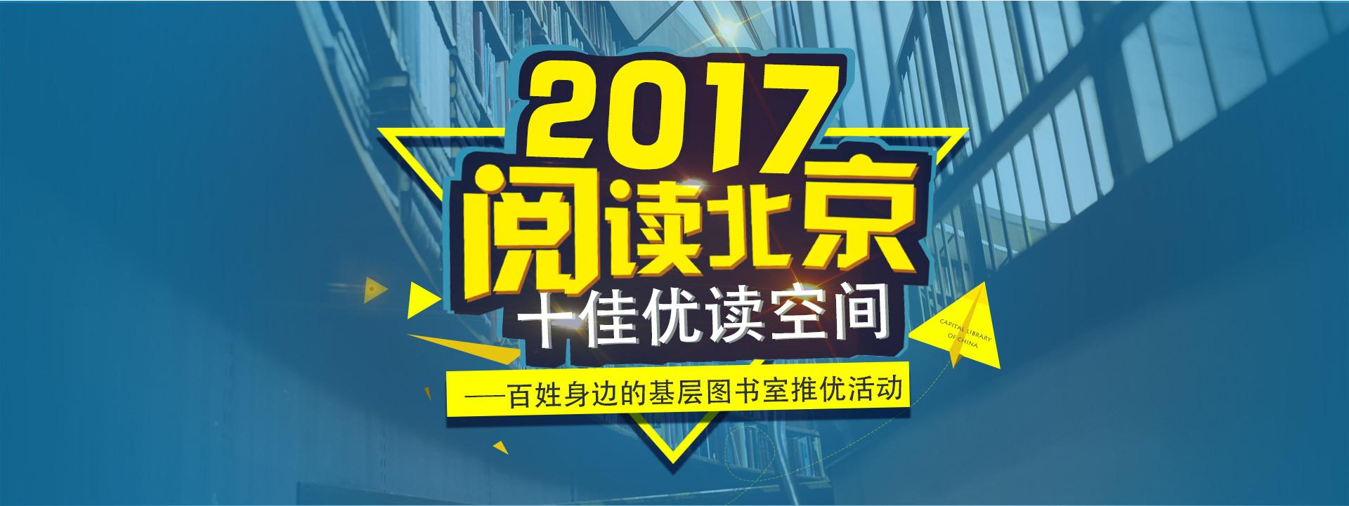 2017.'首页banner图'