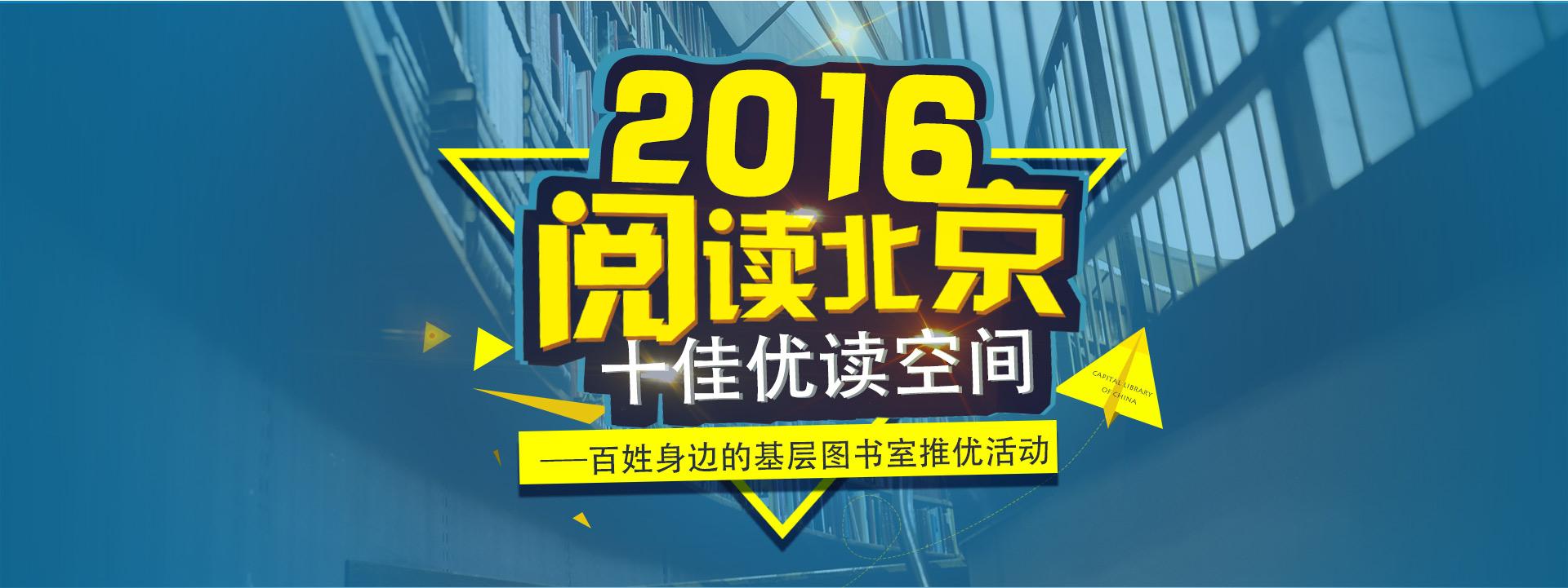 2016.'首页banner图'