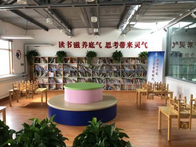 朝阳区金盏乡东窑村图书室