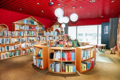 朝阳城市书屋·建投书局馆