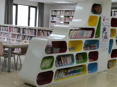 东城区北新桥街道图书馆